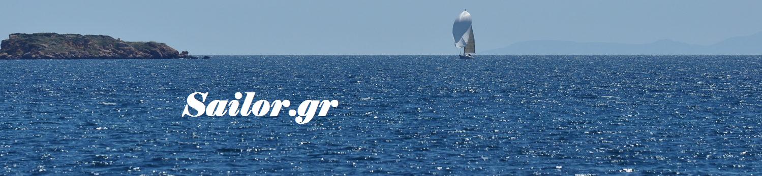 Sailor.gr